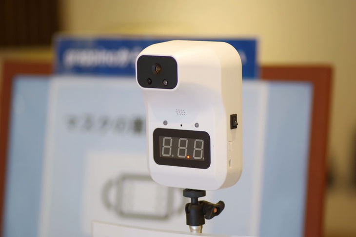 非接触型体温計